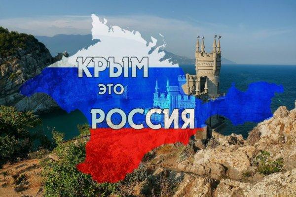 Словакия намеревает признать Крым российским