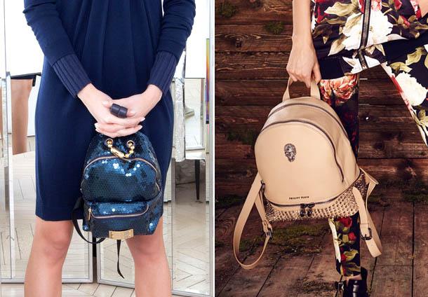 Модные рюкзаки 2017 от Alexis Mabille, Philipp Plein