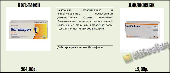 apteka_05
