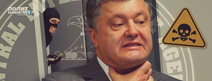 В Москве предупредили, что Порошенко ждет участь Скрипаля