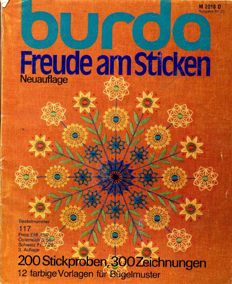 Бурда 1974. Различные виды вышивки. Учебник