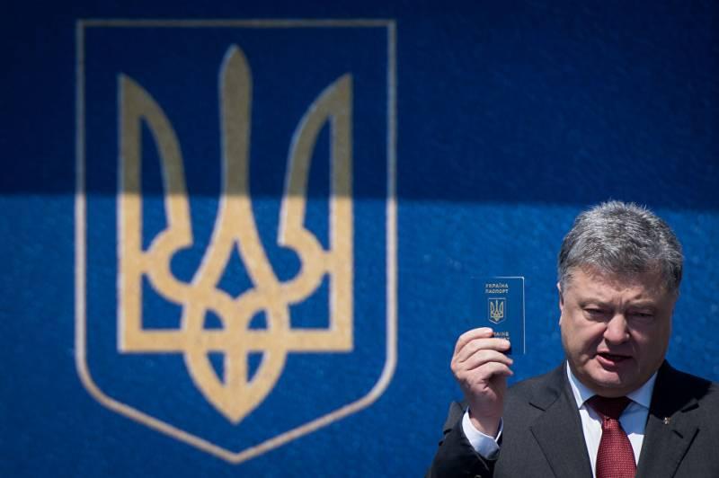 Украинский политолог: «Слушая сегодня Порошенко, я начинаю как-то нервничать. И народ тоже»