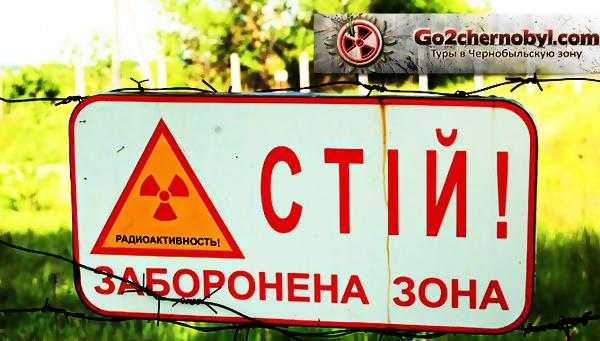 Донецк – желто-голубые заплатки
