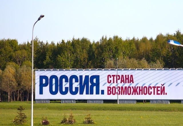 «Россия — страна возможностей»: НКО здорового человека
