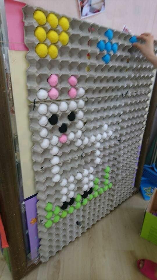 Это клетки для яиц и пенопластовые разноцветные шарики из которых можно складывать любые рисунки Фабрика идей, гениально, дети, занятие, интересное, родители, увлечение
