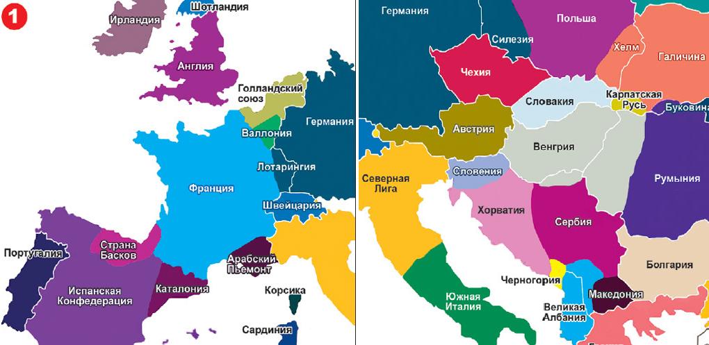 Как (если верить российским СМИ) будет выглядеть Европа к 2035 году