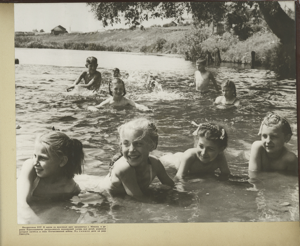Благосостояние детей Советского Союза 61