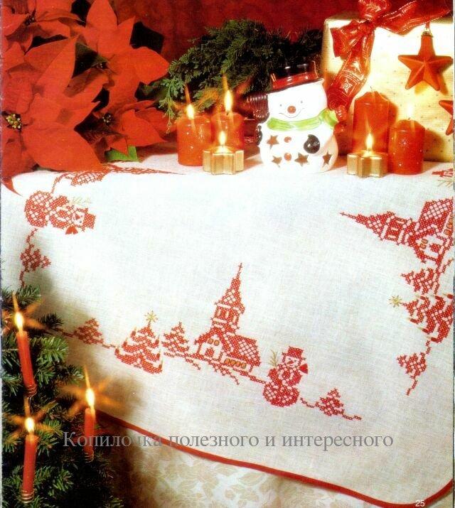 Готовимся к праздникам — 2 схемы для вышивки рождественской скатерти