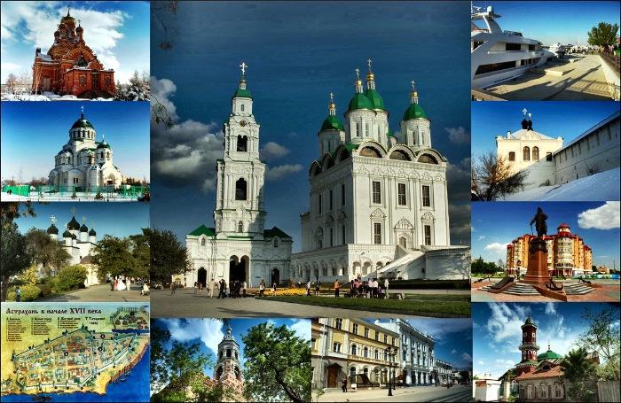Астрахань начинает праздновать 460-летие. Репортаж с праздничных мероприятий