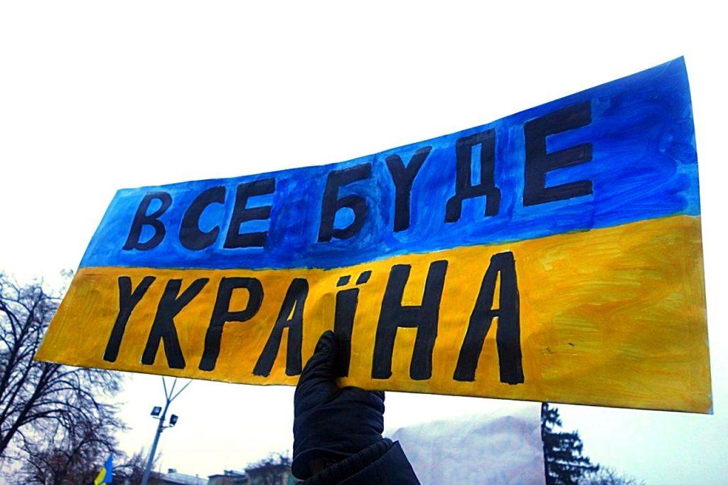 Освободить Донбасс и показат…