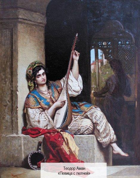 Кайны: рабыни в Древнем Арабском мире