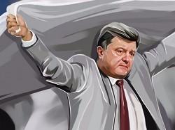 ЕС принес Украину в жертву России и «Северному потоку-2»