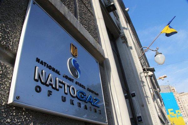 Украинский «Нафтогаз» подал иск против России в Гаагу из-за потерь активов в Крыму