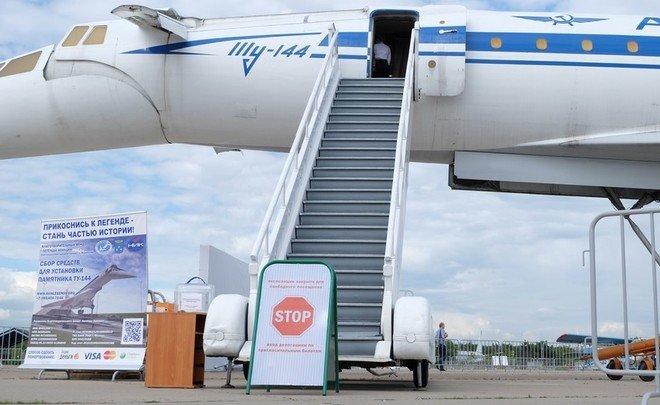 На крыльях в кризис: темпы роста авиапрома РФ упали в 3 раза