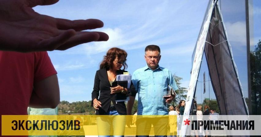 Правую руку экс-министра обороны Украины трудоустроили к губернатору Севастополя