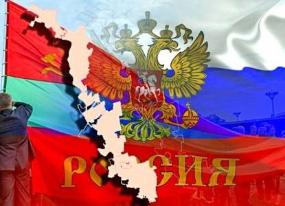 Молдавия предъявит России миллиардный счет за Приднестровье