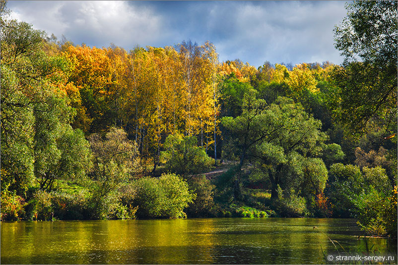 Пять чудес золотой осенью