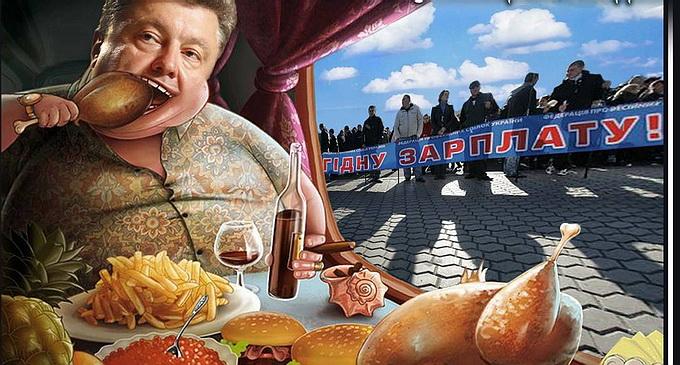В Одессе рейтинг Порошенко обвалился до одного процента