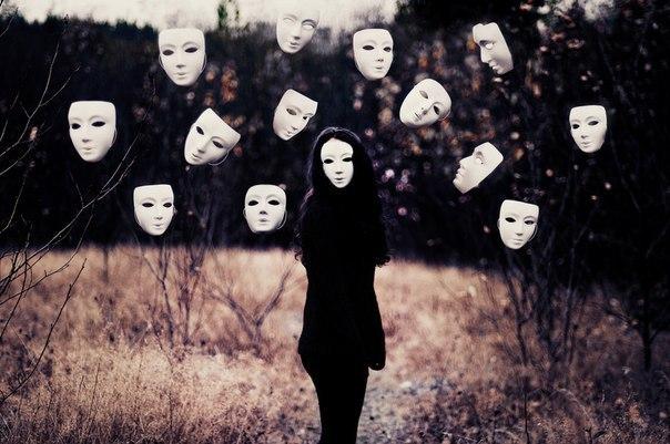 Наши странности