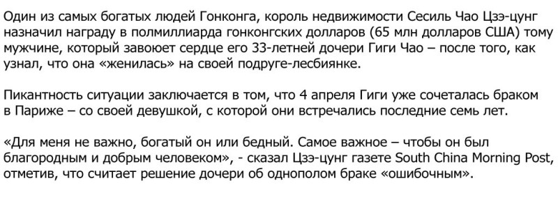 kak-zavoevat-lesbiyanku