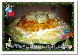 семейный салат