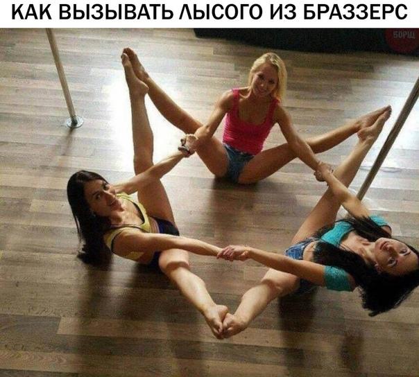 Хуже женского бокса - только…