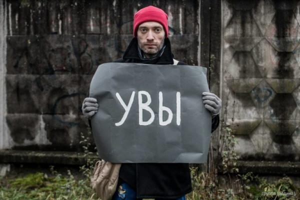 В Севастополе не могут опред…