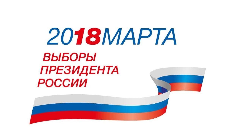 Как зарегистрировать партию 2018