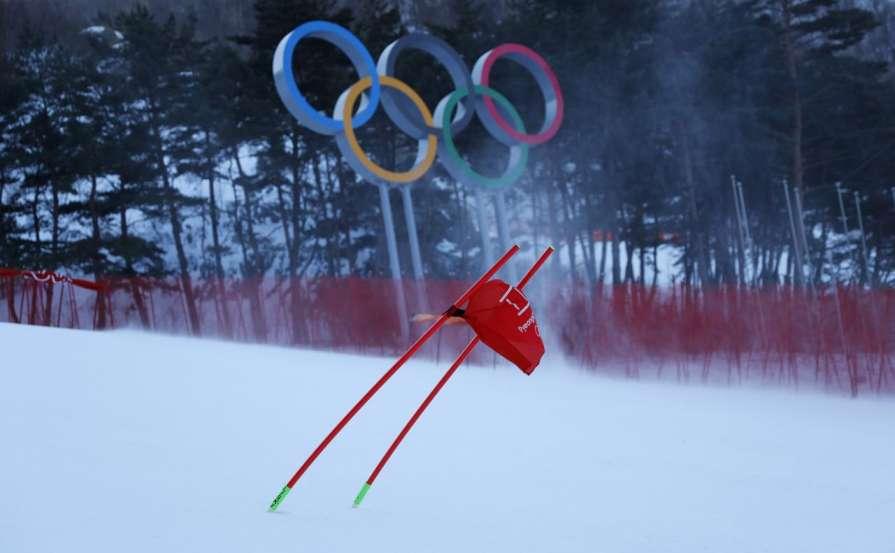 Соревнования в горнолыжной к…