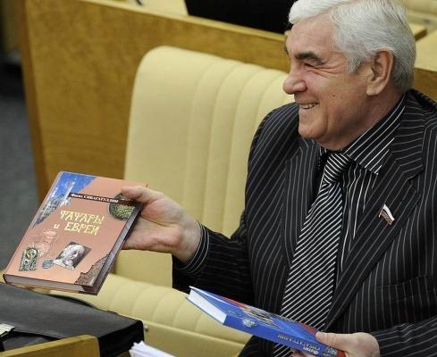 Как депутат Госдумы от Татарстана пишет русофобскую лжеисторию
