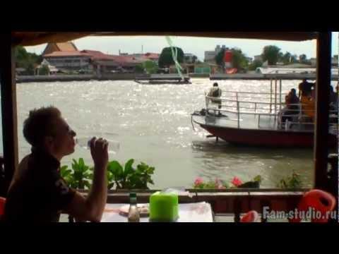 Бангкок - река Чао Прайя (клип)