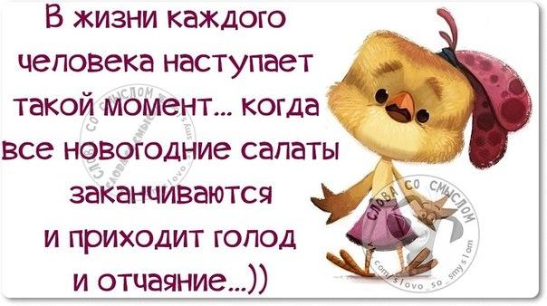 1452105242_frazki-10 (604x338, 180Kb)