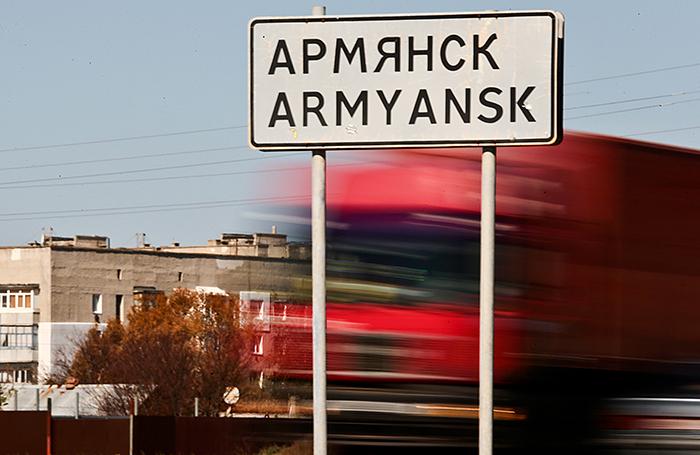 «В ситуацию с Армянском долж…