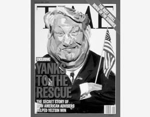 СМИ: США в 1996 году испугал…