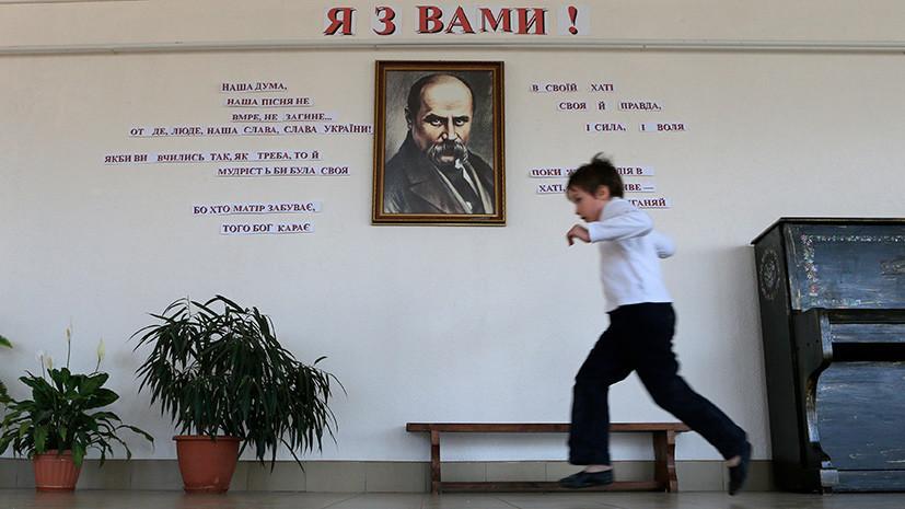 Почему выпускники украинских школ не знают языка и истории своей страны?