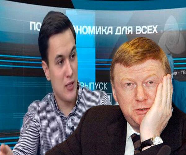 Экономист Жуковский: почему Чубайса даже не увольняют с государственной службы?