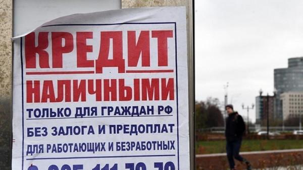 Чёрные риэлторы в России сме…