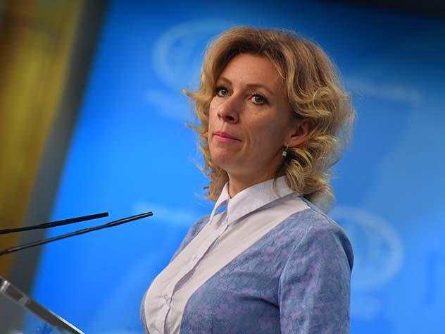 Захарова ответила на утверждения о «присвоении» Россией победы в Сирии