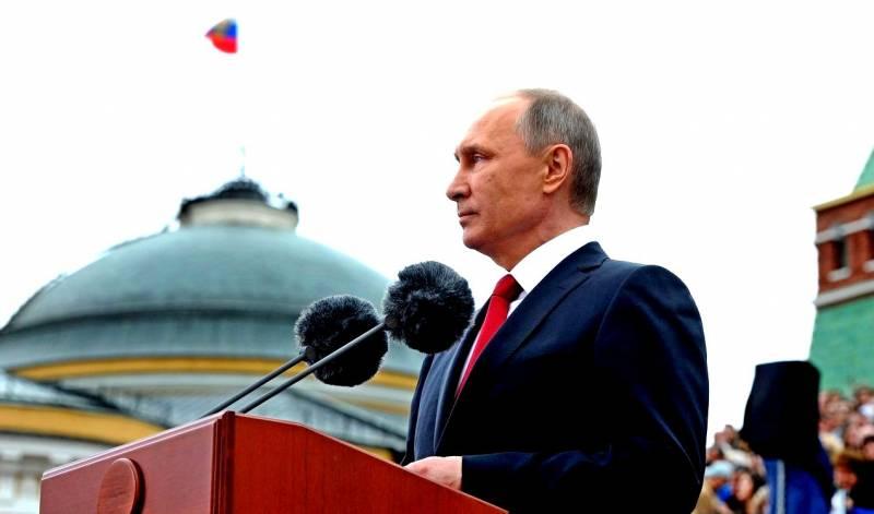 Что вытворяет Россия: Голово…