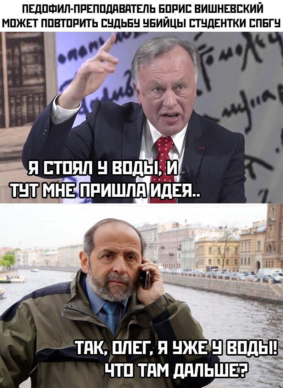 В РГПУ им. Герцена пытаются …