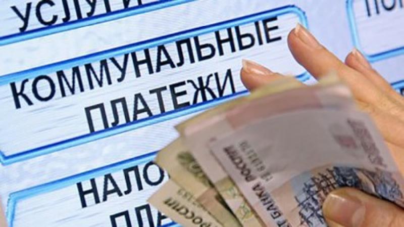 В ДНР реструктуризируют долги населения по ЖКХ, накопившиеся с мая 2014 года