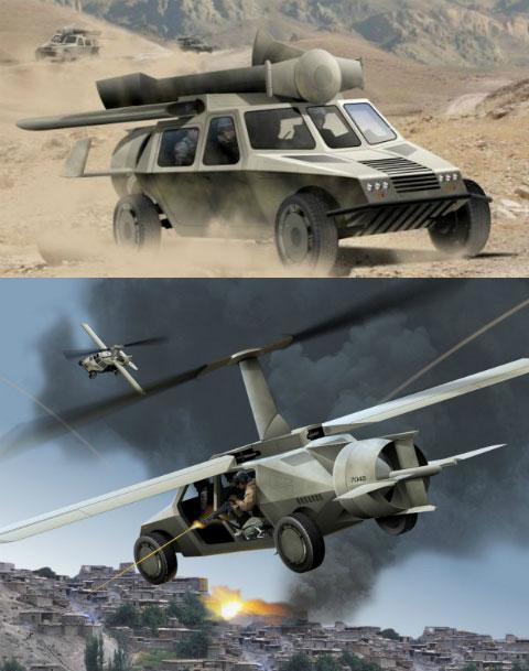 Летающие броневики