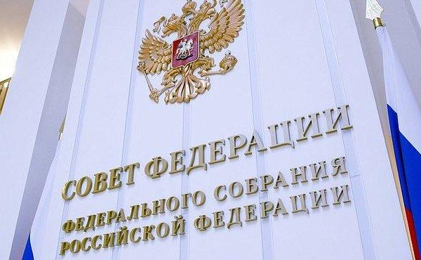 В Совфеде отреагировали на угрозы Климкина о вводе новых санкций