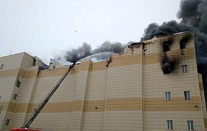 СКР сообщил о 26 пострадавших при пожаре в ТЦ в Кемерове