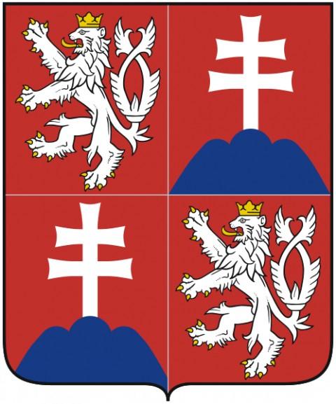 Монеты Чехословацкой республики 1918 - 1959 годов