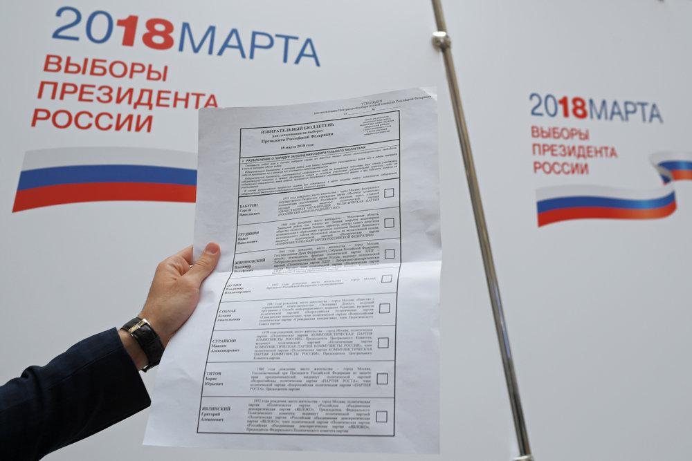 ЦИК утвердил текст избирательного бюллетеня на выборах президента