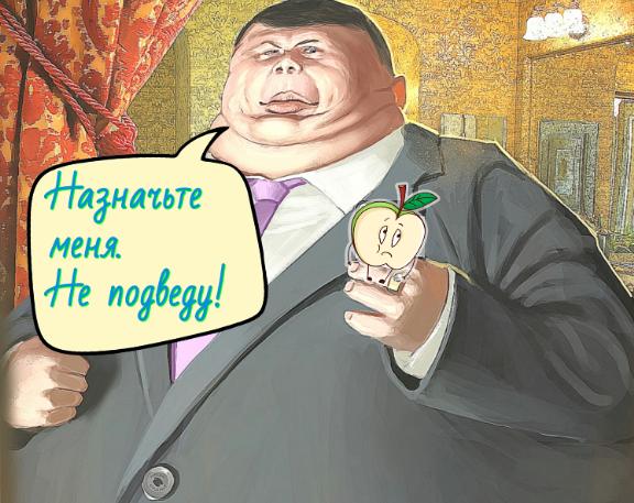 По каким принципам чиновников назначают на руководящие должности в России