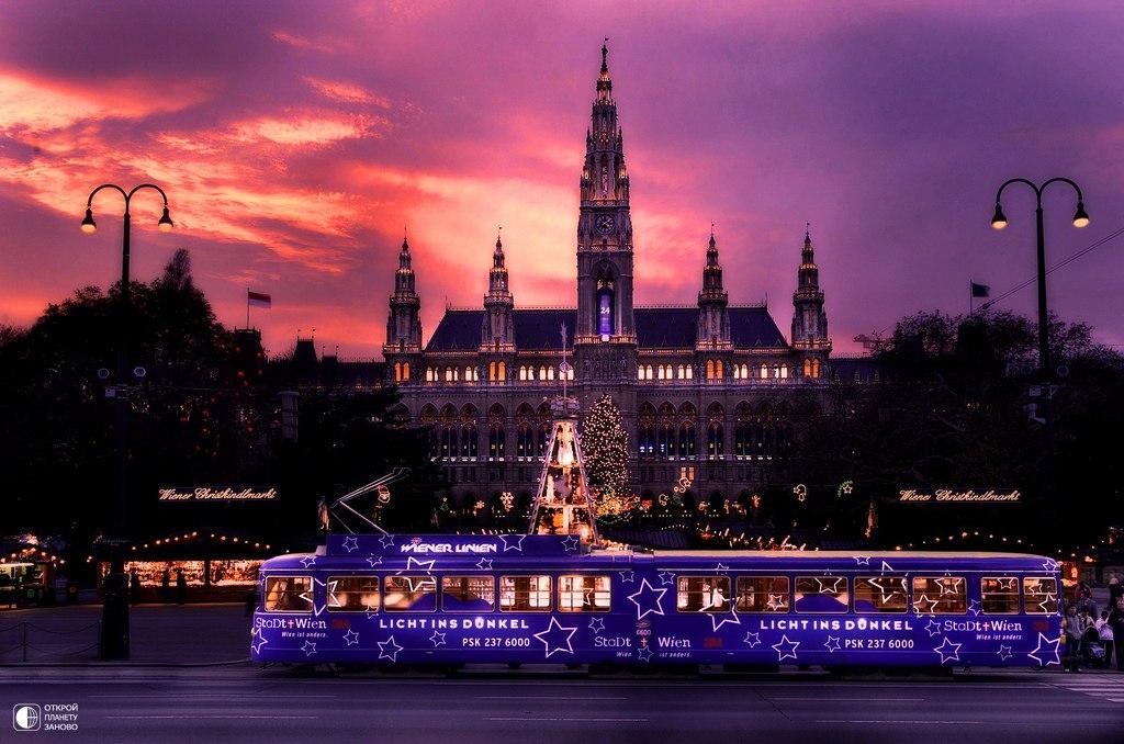 Вена - это величие и роскошь с налетом старины