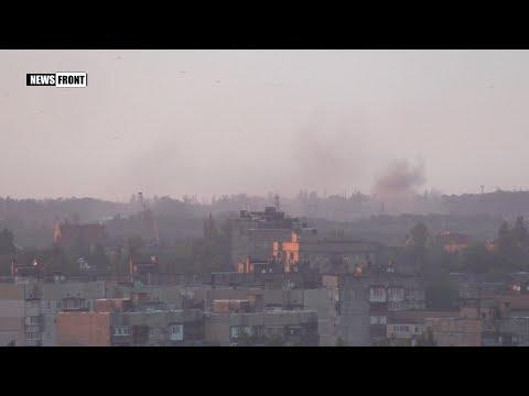 Артиллерия ВСУ бьет по Донецку 29.06.2017
