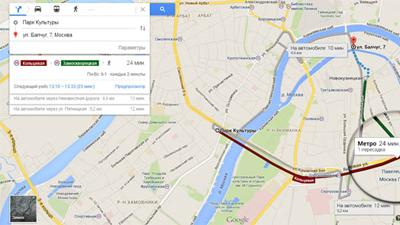 Google представил новые «Карты»